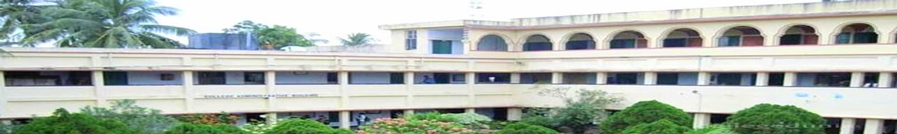 Vivekananda Mahavidyalaya, Hooghly - Course & Fees Details