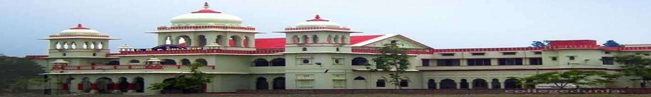 Chowdhary Mahadev Prasad Degree College - [CMP College], Allahabad - Admission Details 2020