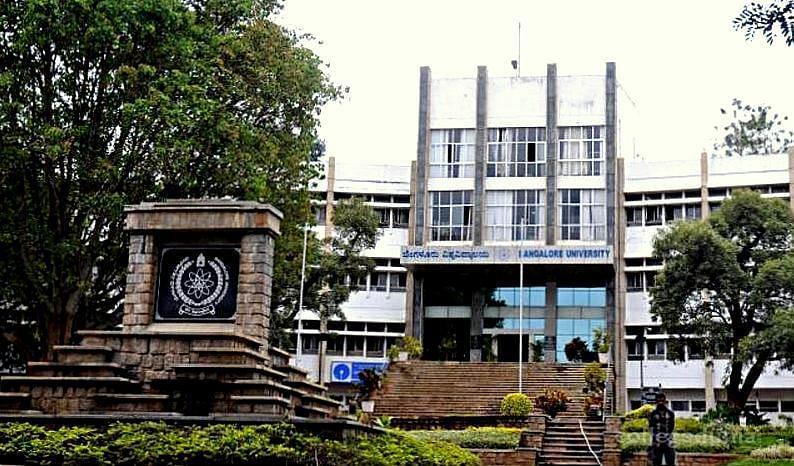 Bhartiya Vidya Bhavan's Harilal Bhagwati College of Communication and Management