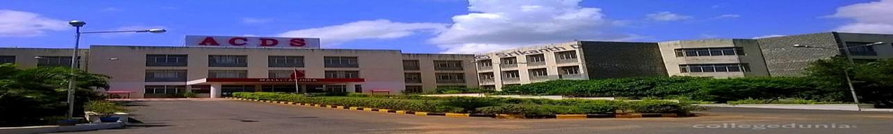 Army College of Dental Sciences - [ACDS], Secunderabad