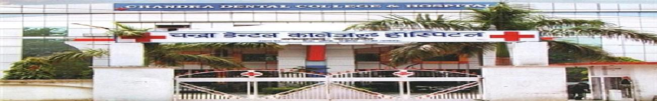 Chandra Dental College & Hospital, Barabanki