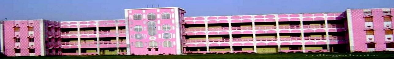 Dr SM Naqui Imam Dental College and Hospital - [DSMNIDCH], Darbhanga