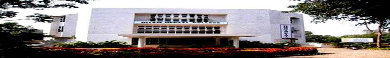 GITAM Dental College & Hospital -[GDCH], Visakhapatnam