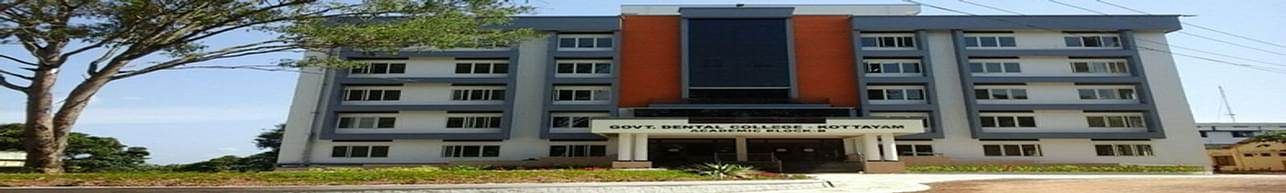 Government Dental College, Kottayam
