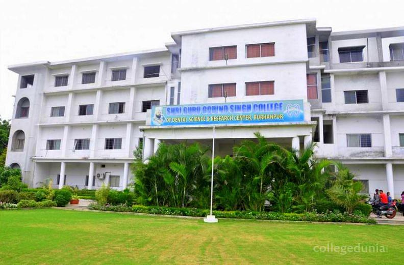 Guru Gobind Singh College of Dental Science and Research Centre