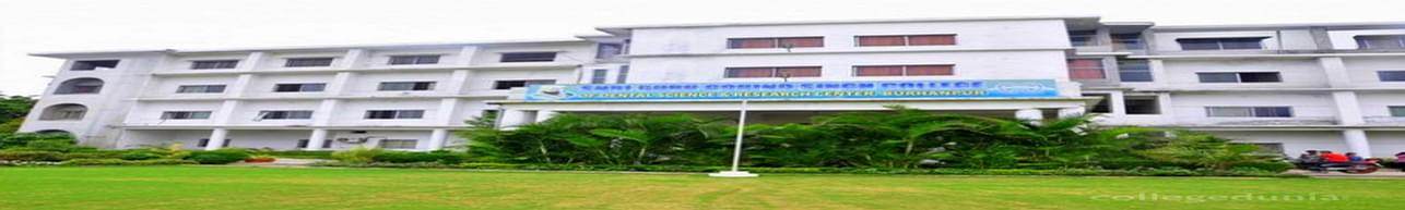 Guru Gobind Singh College of Dental Science and Research Centre, Indore - News & Articles Details