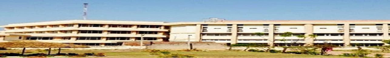 Guru Nanak Dev Dental College & Research Institute, Patiala