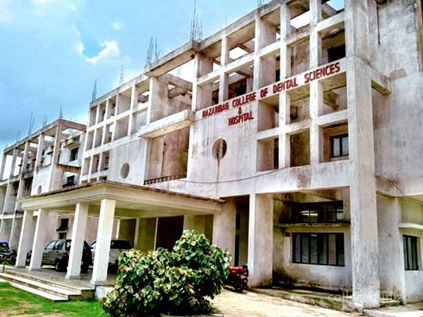 Hazaribag College of Dental Sciences and Hospital - [HCDSH]