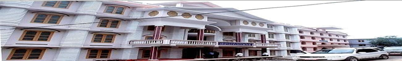N.I. College of Dental Science - [NICDS], Thiruvananthapuram