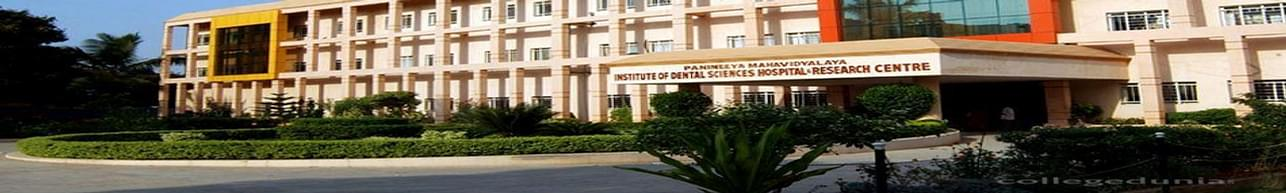 Panineeya Institute of Dental Sciences & Research Centre, Hyderabad