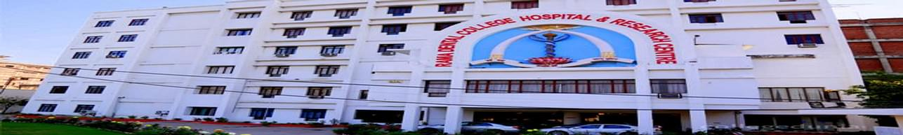 Rama Dental College Hospital and Research Centre, Kanpur