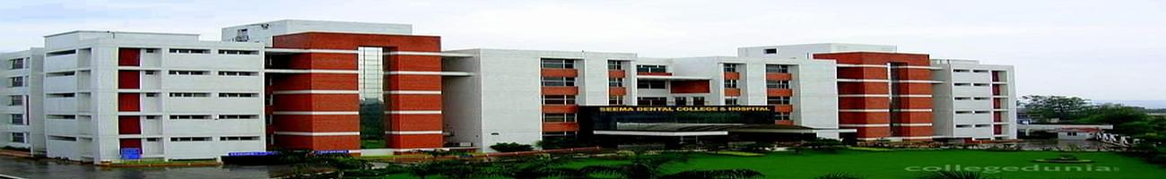 Seema Dental College and Hospital - [SDCH], Haridwar
