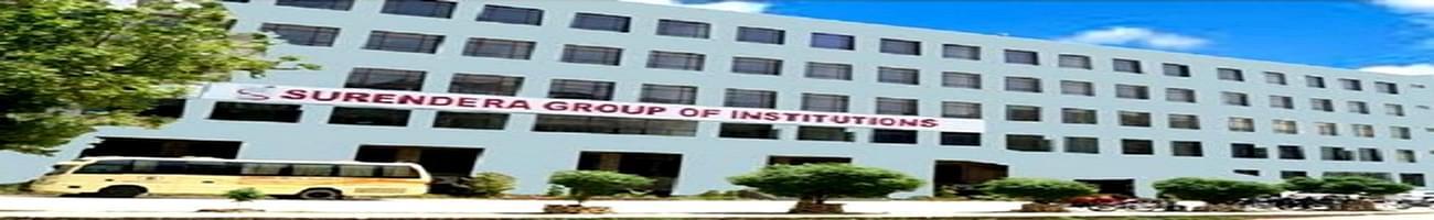 Surendera Dental College and Research Institute - [SDC & RI], Ganganagar