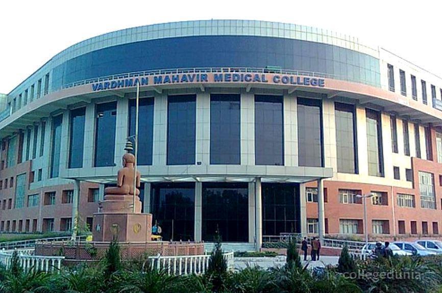 7798_VMMC_New Vardhman Mahavir Medical College Application Form on