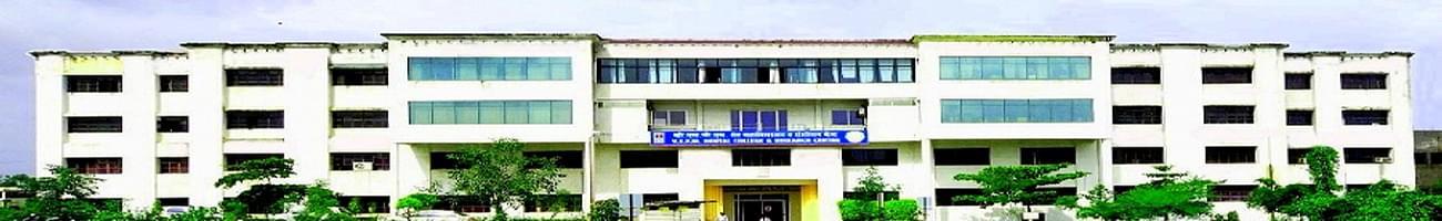Vidya Shikshan Prasarak Mandals VSPM Dental College - [VSPM], Nagpur