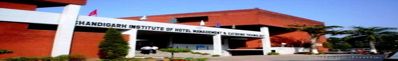 Chandigarh Institute of Hotel Management and Catering Technology - [CIHMCT], Chandigarh