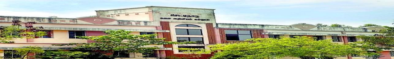 Chettinad College of Arts and Science, Tiruchirappalli