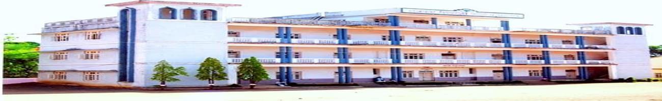 Chhatrapati Shivaji College, Satara