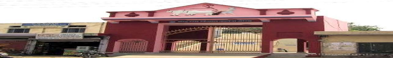 Chhotu Ram Kisan College - [CRKC], Jind