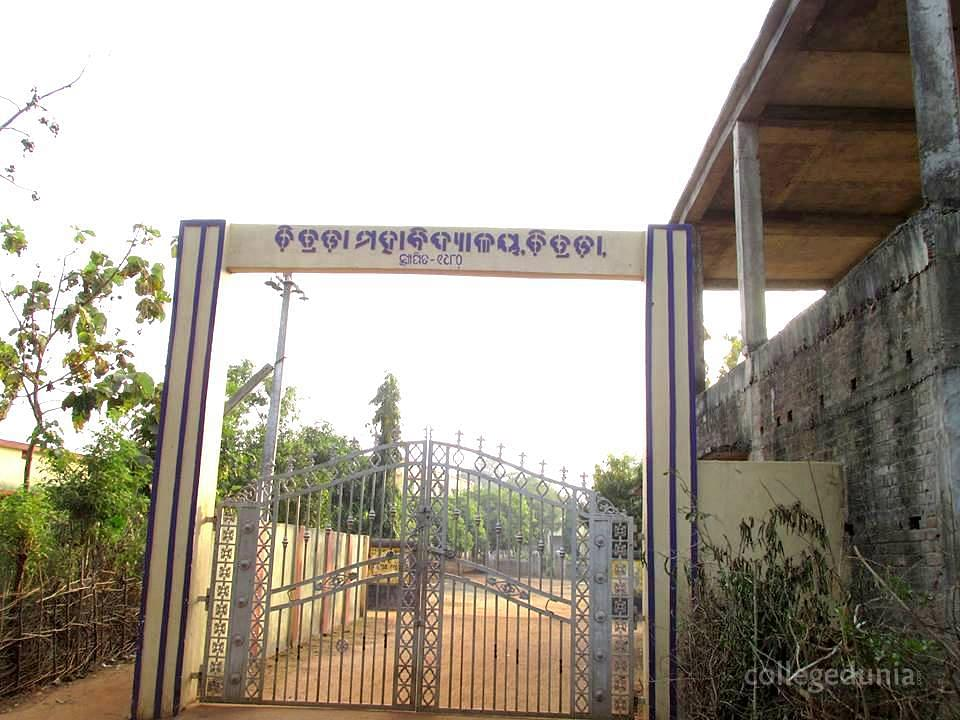 Chitrada College, Chitrada