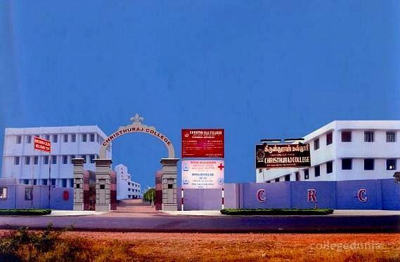 Christhu Raj College, Thiruchirapalli - Images, Photos, Videos