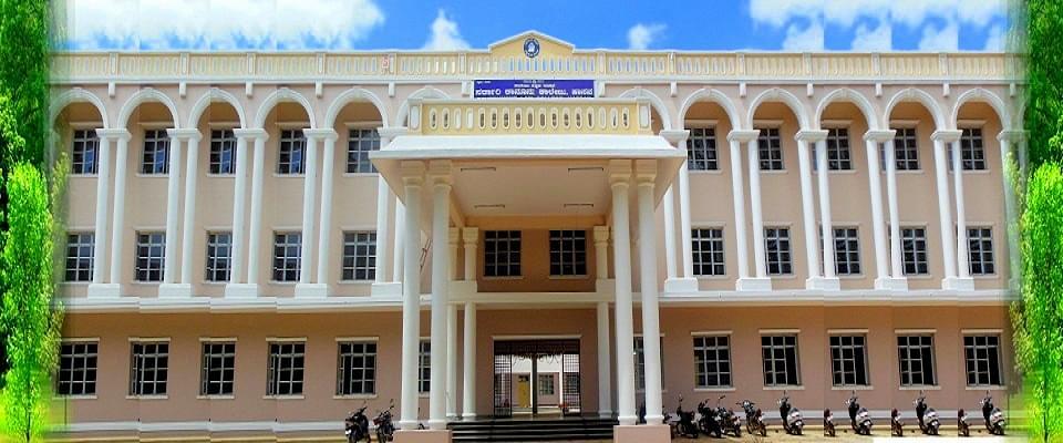 Arunodaya Institute of Legal Studies - [AILS]
