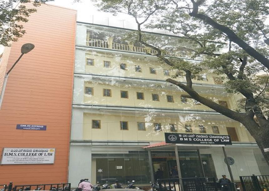 BMS College of Law - [BMSCL], Bangalore Courses & Fees 2021-2022