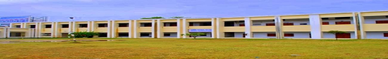 B.S.M. Law College, Nainital