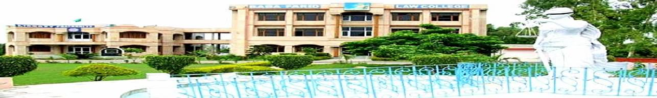 Baba Farid Law College, Faridkot - Course & Fees Details