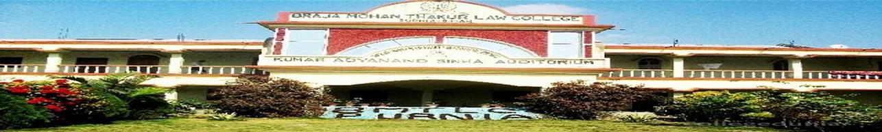 Braja Mohan Thakur Law College  (Autonomous), Purnea