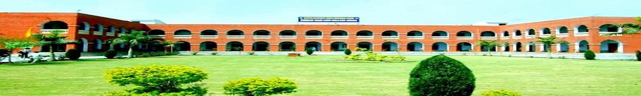 Chajju Ram College of Law, Hisar