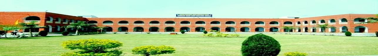Chhaju Ram Law College, Hisar