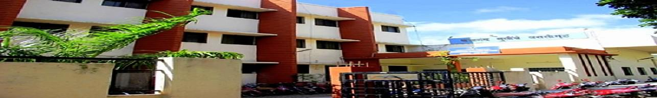 Dayanand College of Law, Latur
