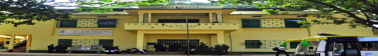 Dr BR Ambedkar College of Law, Bangalore - Course & Fees Details
