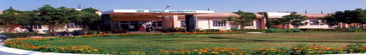 College of Home Science, Bikaner