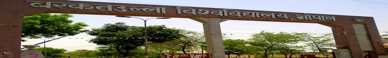 Government State Level Law PG College, Bhopal