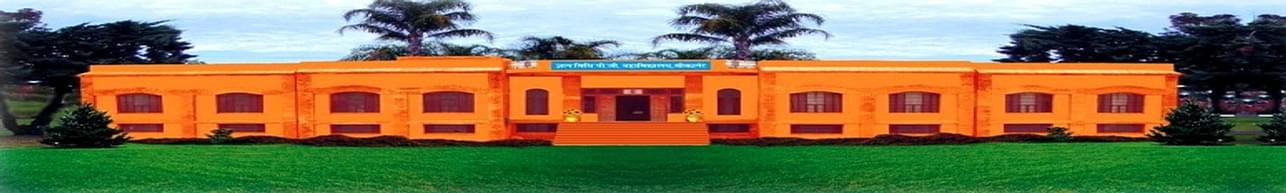 Gyan Vidhi PG Mahavidalya, Bikaner