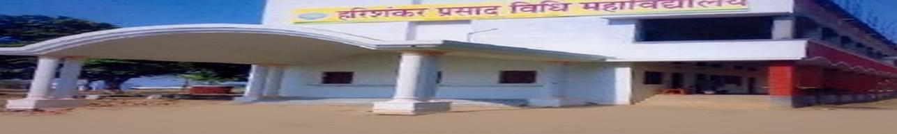Hari Shanker Prasad Law College, Ballia - Course & Fees Details