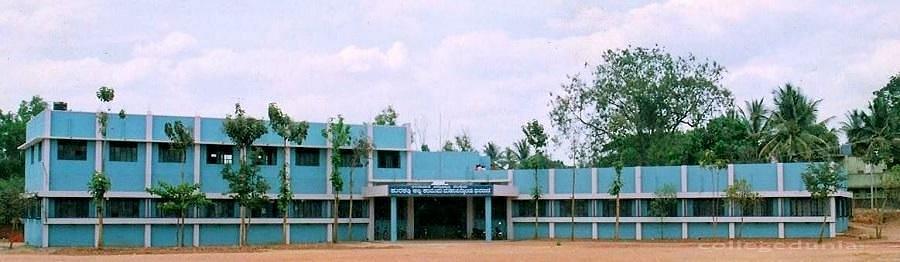 Hurakadli Ajja Law College