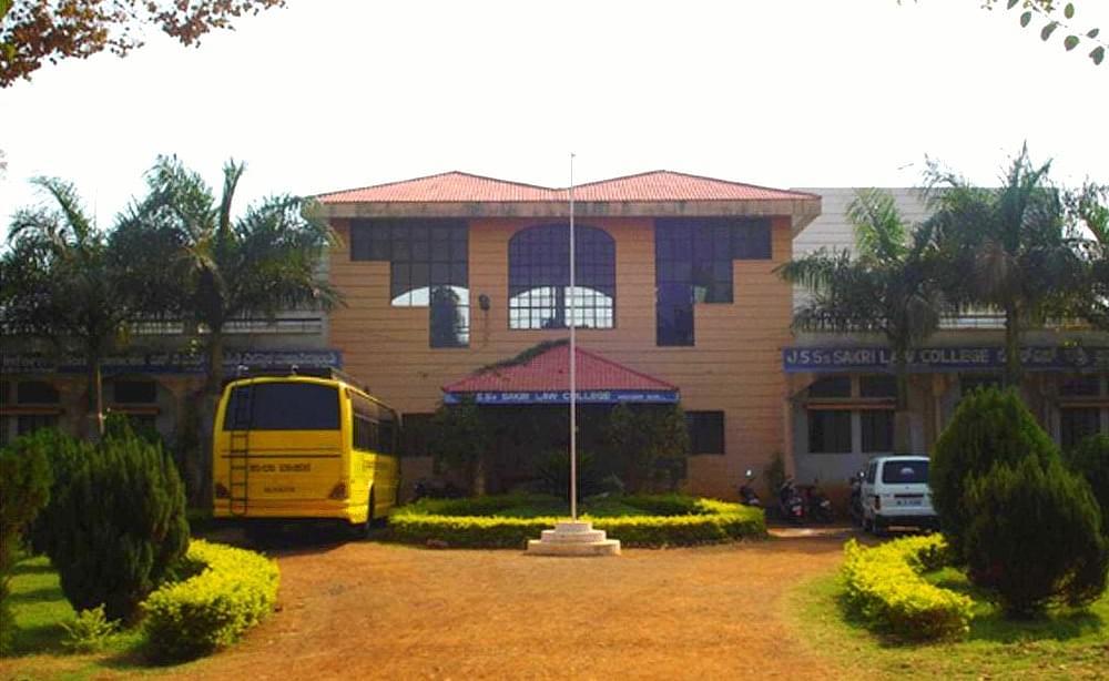 JSS Sakri Law College