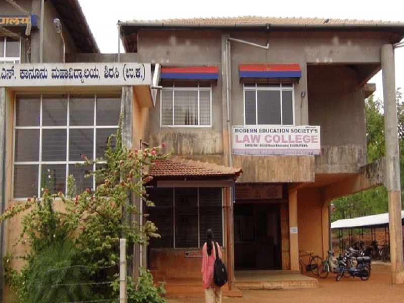 MES Law College