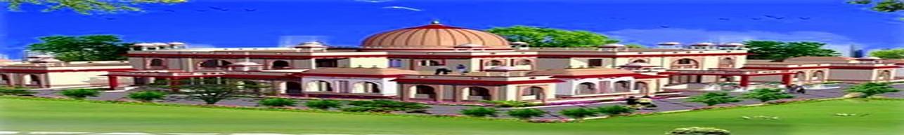 Maharshi Dayanand Law College - [MDLC], Ganganagar