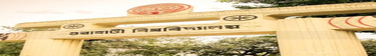Mangaldai Law College, Marigaon