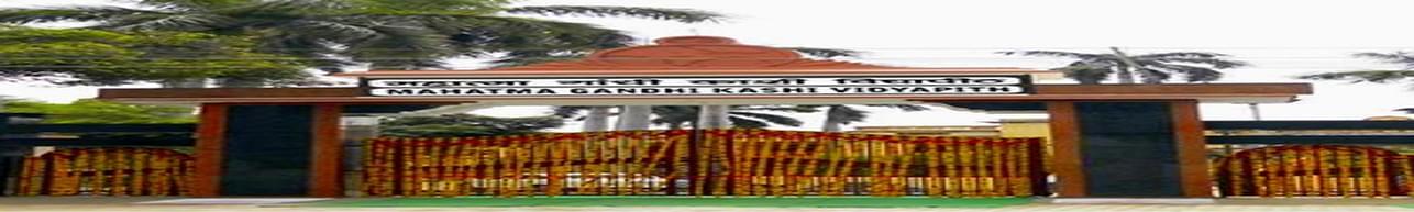 Mathura College of Law, Mirzapur