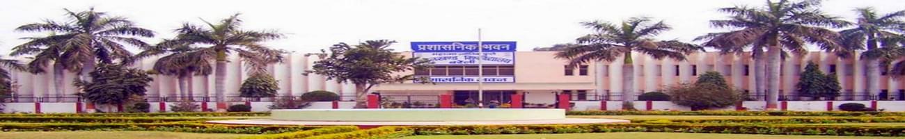 Model Public Law College, Sambhal