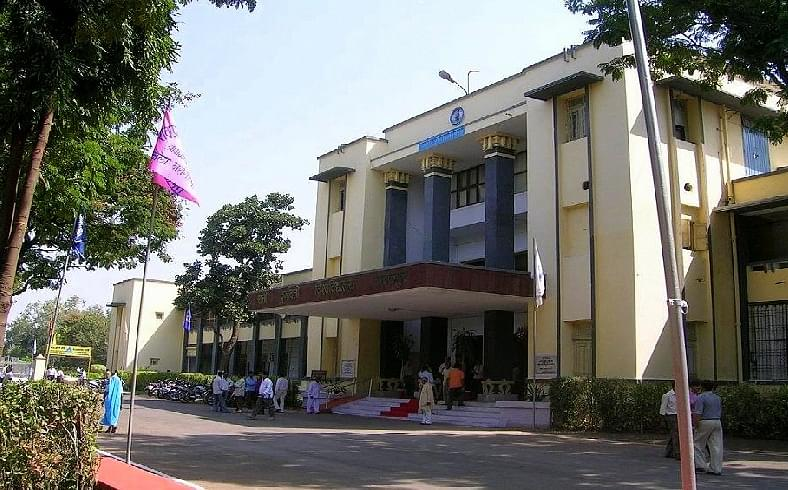 Mother Teresa Law College - [MTLC]