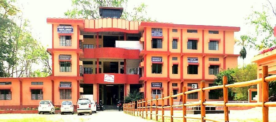 North Lakhimpur Law College