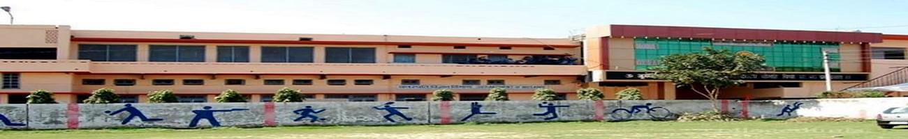 DAV College, Muzaffarnagar