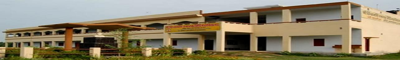 Pandit Chintamani  Smarak Shikshan Sansthan, Pratapgarh