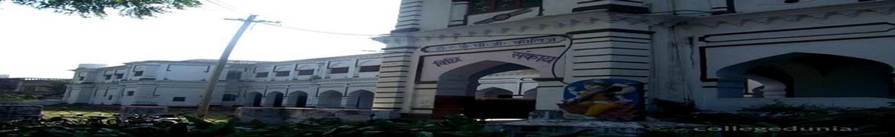 DAV PG College, Lucknow